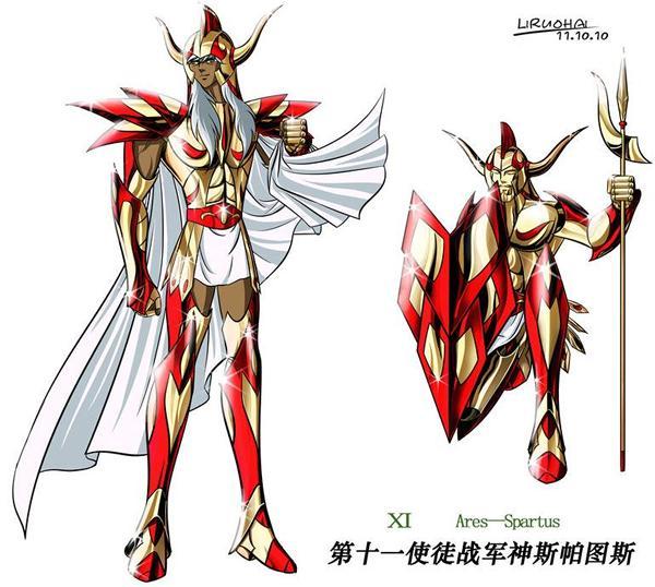 Liruohai-Ares.jpg