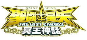 LOST CANVAS MANGA - TODOS LOS CAPITULOS PARA LEER Logo%20Lost%20Canvas