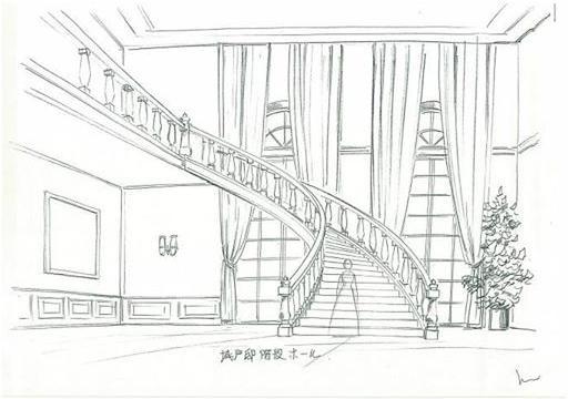 Escenarios Mansion Kido