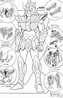 Caballero de Plata Jamian de Cuervo Silver%20Cloth%20Jamian%20Cuervo%20(manga)