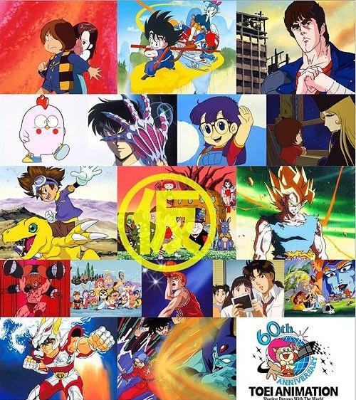 Anime like demon king daimao yahoo dating