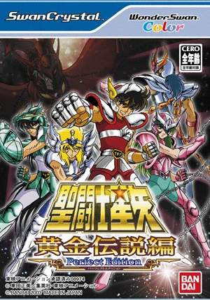 Video-wsc-SaintSeiya-LegendGold.jpg