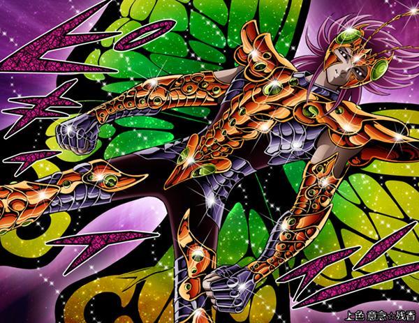 Myu de Papillon  XColor-Myu